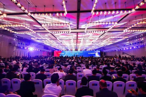 2019 World Conference on VR Industry held in Nanchang, China