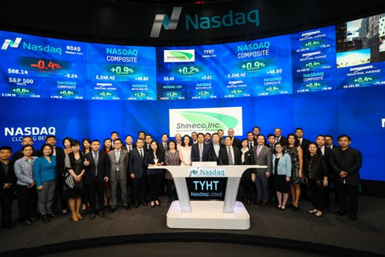 Shineco, Inc (NASDAQ:TYHT) has agreed to acquire a 73.7% stake in Changzhou Biowin Pharmaceutical.