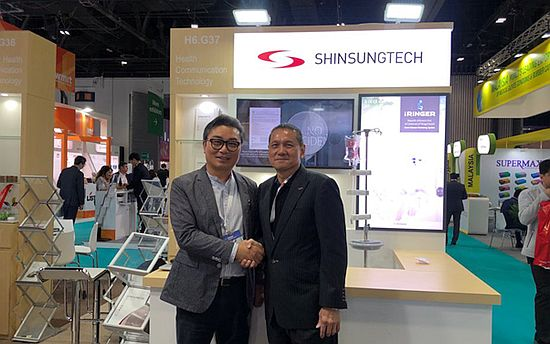 Shinsung TK Participates in 'Arab Health 2020', the Largest Medical Device Exhibition in the Middle East