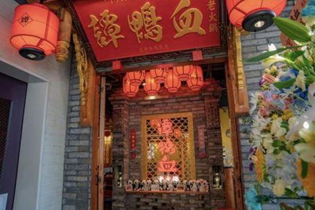 New Overseas Chinese Launches Osaka 'Tan Ya Xue' Under the Epidemic