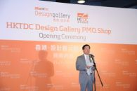 HKTDC Design Gallery Shop Opens in PMQ