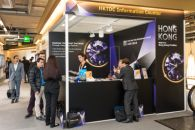 30 Years Of Sparkle For Hong Kong at BASELWORLD
