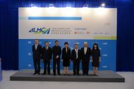 Asian Logistics and Maritime Conference Opens In Hong Kong