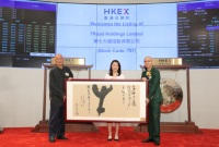 Shares of 7Road Holdings Limited (Stock Code: 797) Commences Trading on Main Board of SEHK