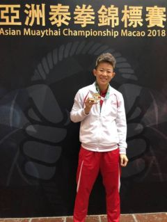 Singaporean Female Muaythai fighter Lena Tan wins gold at the International Federation of Muaythai Amateur Asian Muaythai Championships 2018