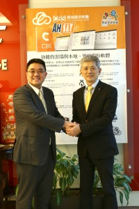 Ahsay and Taiwan-based eSTORAGE Enter into Distribution Agreement To Expedite Expansion in Taiwan's Backup Software Market