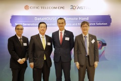 CITIC Telecom CPC and ASTRI Transform Customer Experience with AR-based Operations and Maintenance Solution