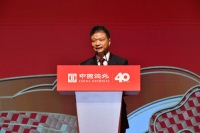 Driving growth from Hong Kong, Prospering the motherland, Striving for world-class leadership; China Overseas 40th anniversary cocktail reception a big success