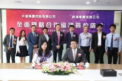 Edvantage Group (0382.HK) and SenseTime Join Forces to Propel the Development of AI Vocational Education for Talent Incubation