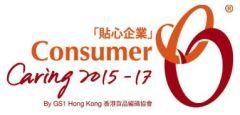 FrieslandCampina Hong Kong and the brands FRISO(R) and OPTIMEL(TM) are awarded Consumer Caring Logo 2017