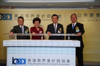 Hong Kong Business Accountants Association is Founded