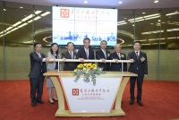 HKSAR and HKEX Leaders Bless the New Listed Companies Council of HKCEA