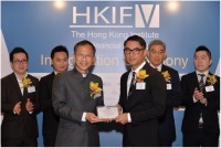 The HKIFV Announces Its Inauguration