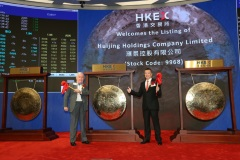 Shares of Huijing Holdings Company Limited Commence Trading on the Main Board of HKEX