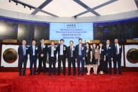 Midea Real Estate Holding Limited Successfully Listed On the Main Board of the Stock Exchange of Hong Kong