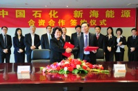 NewOcean Energy Forms Joint Venture Company with Sinopec