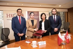 Qatar Financial Centre Strengthens Ties With Hong Kong