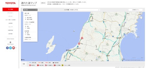 Toyota Provides Easy-to-use Map Showing Real-time Traffic Information and Road Closures in Japan