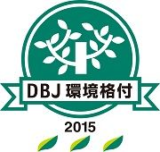 Showa Denko Acquires Highest-Level Environmental Rating from DBJ