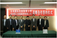 Shenzhen International and Heungkong Holding Signed Strategic Cooperation Agreement to Develop Logistics Partnership