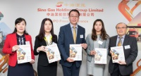 Sino Gas Holdings Group Limited Announces Details of Proposed Listing on the Main Board of The Stock Exchange of Hong Kong Limited