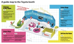 Toyota to Welcome Visitors at 'Mobility Theme Park
