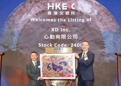 XD Inc. Commences Trading on HKEX Main Board
