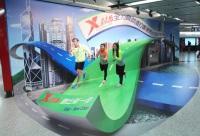 Xtep Runs Innovative 3D Running Advertisement For Sponsored Standard Chartered Hong Kong Marathon