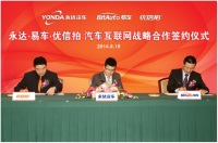 Yongda Auto Forms Strategic Internet Collaboration with Bitauto and UXIN