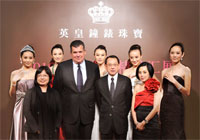 Fine Jewellery Show Strengthens Emperor Watch & Jewellery's Leading Position in Asia's Luxury Market