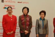 'Centennial Celebration of Women in the Art World' Held in Shanghai