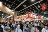 Record 1 Million+ Attend the 25th HKTDC Hong Kong Book Fair