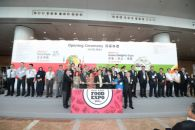 HKTDC Food Expo, Tea Fair, Home Delights Expo, ICMCM Open