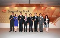 Farewell event for HKTDC Executive Director Fred Lam