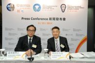 HKTDC Hong Kong Electronics and Lighting Fairs to Open this month