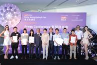 HKTDC Hong Kong Optical Fair to Feature Record Number of Exhibitors