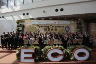 Officiating guests attend the opening ceremony for the ninth Eco Expo Asia. Guests include Secretary for the Environment of the Hong Kong SAR Government, Wong Kam-sing (fifth from right), HKTDC Acting Executive Director Lawrence Yipp (fifth from left) and Jason Cao, Senior General Manager of Messe Frankfurt (HK) Ltd (fourth from right)