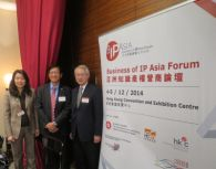 Hong Kong, Nov 20 - The fourth Business of IP Asia (BIP Asia) Forum, co-organised by the Hong Kong SAR Government and the Hong Kong Trade Development Council (HKTDC), takes place at the Hong Kong Convention and Exhibition Centre (HKCEC) on 4-5 December.