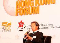 Over 400 Business Representatives Attend Hong Kong Forum