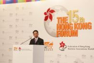 Secretary for Justice Speaks at 15th Hong Kong Forum