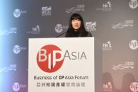 Annual BIP Asia Forum Opens Up a World of Opportunity