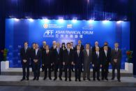 Two-Day Asian Financial Forum 2015 Opens