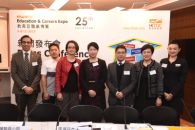 HKTDC Education & Careers Expo Spotlights Youth and Jobs