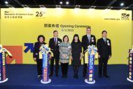 Students, Jobseekers Flock To HKTDC Education & Careers Expo