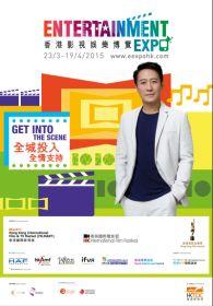 Encore For Leon Lai As Entertainment Expo Hong Kong Ambassador