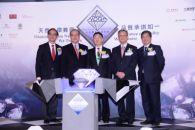 HKTDC International Jewellery Show Dazzles Global Visitors