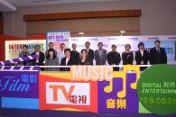 Entertainment Expo Hong Kong Kicks Off Next Week