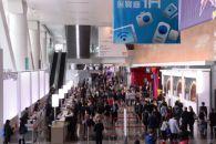 Entertainment Expo Hong Kong Opens