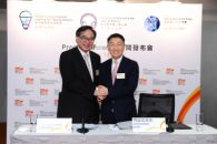 Hong Kong Spring Electronics, ICT and Lighting Fairs Coming Soon