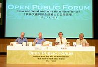 Hong Kong Book Fair Open Public Forum Draws 700+ attendees